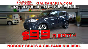 Kia Fort Myers | All New Car Release Date 2019 2020 Craigslist Ad Leads To Murder Mystery Trial Underway In Knox Case 1998 Intertional 4900 Gasoline Fuel Truck For Sale Knoxville Used Vehicles For Jefferson City Tn Farris Motor Company Rare Rides Is This 1988 Gmc S15 Jimmy Worth 15000 The Truth Cars By Owner Cheap Craigslistorg Website Stastics Analytics Trackalytics Dogs Stolen Out Of Truck At Publix Off S Nthshore Drive Detroit And Trucks Unifeedclub Lemon Squad Nationwide Car Ipections Knoxvillecraigslistorg Youtube Maryville Auto Solutions