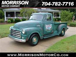 1954 GMC 150 Series For Sale | ClassicCars.com | CC-975944 1954 Gmc Pickup Generational Lowrider Chevrolet 5 Window Truck The Hamb Coe Cab Over Engine Bullnose Diesel Miscellaneous Chevygmc Brothers Classic Parts Used Exterior For Sale On 2007 Topkick Chassis W302 Rat Rod Nation Sale Near Grand Rapids Michigan 49512 Gasoline Powered Model W 450 30 Original Data Sheet Panel Photos Technical Specifications 1952 To On Classiccarscom