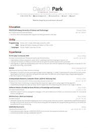 Best Resume Templates Download Free Latex Professional Format Template Fresh How