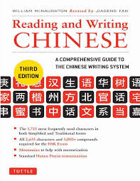 si鑒e pliant l馮er reading and writing