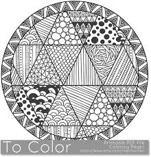 Round Patterned Coloring Page For Grown Ups This Is A Printable PDF From