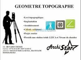 bureau d etude topographique cabinet ts géomètre topographe bechar bechar algeria