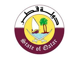 siege partner occasion qatar s embassy to canada statement on the occasion of eight