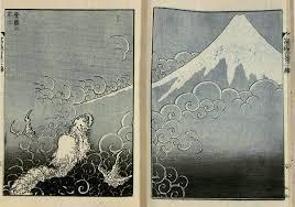 Mount Fuji Has Long Been An Icon
