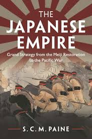 The Japanese Empire: Grand Strategy From The Meiji ... Chevrolet Service In Clinton Township Mustangs Unlimited Mustang Parts Superstore Free Shipping Discount Coupon Codes For Restoration Hdware Hdmi Late Model Restoration Home Facebook The Best Black Friday Deals Your Fan Club American Muscle 6 Discount Code Naturaliser Shoes Singapore July 23 2019 By Woodward Community Media Issuu Crews Dealer North Charleston Sc 2018 Des Moines Register Metros Can You Use 20 Off Uplay On Honor Wrap A Nap