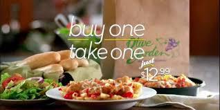 Garden Buy e Take e Deal Returns