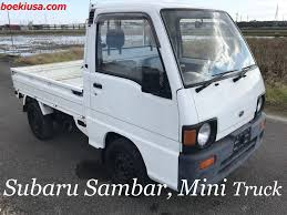 Inventory Mini Trucks For Sale Used 4x4 Japanese Ktrucks Subaru Vks4 Mini Truck Item Df3564 Sold April 4 Vehicl Car Dealership In Ottawa Cars Suvs And A5349 June 27 Midwest Aucti Find Of The Week 1995 Sambar Microvan Autotraderca Inventory 7 Ridiculous Ways You Can Go Camping Your Suv Luther 1992 Suzuki Carry Dump Truck Youtube Ram Launching Midsize Pickup Us