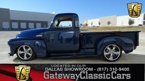 For Sale In Our Dallas/Fort Worth Showroom Is This Unbelievable 1951 ...