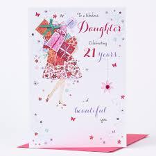 5 Years Old Girl Birthday Gift Ideas