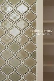 Trikeenan Basics Tile In Outer Galaxy by Corabel By Nagoya Mosaic Tile Tile Pinterest Nagoya Mosaics