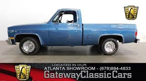 1983 Chevrolet C/K Truck 2WD Regular Cab 1500 For Sale Near O ... Before And After The 1947 Present Chevrolet Gmc Truck Tri Axle Dump Trucks For Sale In Nc Together With Used Mack Or 1983 Silverado 4x4 Stock C104x4 For Sale Near Sarasota Show Frame Up Pro Build 4x4 With Chevy Old Photos Collection Pickup 34 Ton 10 Pickup You Can Buy Summerjob Cash Roadkill Blazer Overview Cargurus Classic Buyers Guide Drive Shortbed Diesel K10
