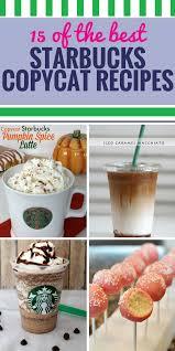 Starbucks Pumpkin Spice Scone Recipe by 15 Copycat Starbucks Recipes My Life And Kids