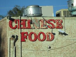 Fading Signage East Wall New Garden Chinese Restaurant …