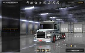 Scania 113 Truck (1.31, 1.32+) - ATS Mod | American Truck Simulator Mod Turkish Gamer Youtube Gaming Recycle Garbage Truck Simulator Free Download Full Version Skin Grafite Scania 730s By Tigrao Factor Br Mod For Euro Driver In Development Ps4 Xbox One And Pc Gametruck Cherry Hill Video Games Watertag Gameplex Switch Amazoncom Playstation 4 Soedesco Game Australiawhat The Best Way To Sell Games Ask A Gamer 10 2 Coming To Gnulinux Soon Linux News Clkgarwood Party Trucks Truck Pinterest Game Rooms This Trucker Put Gaming His Big Rig Deal With It Even Says Umbrella Cporation On Back