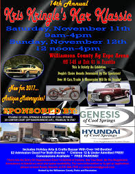 Halloween Central Cookeville Tn by Local Car Shows