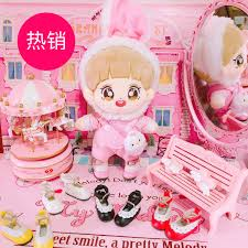 USD 1170 Bib Set 20cm Doll Only Doll Doll Does Not Sell Doll