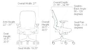 Height Of Desk Chair Dining Chairs Seat Inch