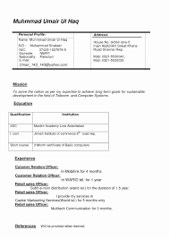 Mba Resume Format For Experienced Unique 1 Year Experience Template Sample