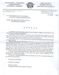 9 financial appeal letter