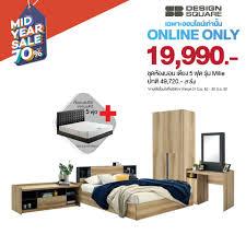 100 Design 21 ONLINE EXCLUSIVE SB Home SB Square Facebook