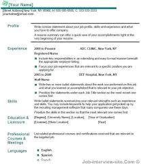 No Job Experience Resume Badak Sample