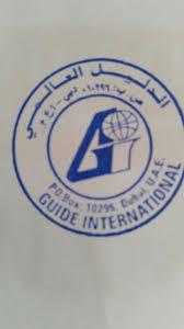 Hotel Front Office Manager Salary In Dubai by Transportation Jobs In Dubai Uae Dubizzle Dubai