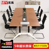 table de conférence du meilleur taobao français yoycart