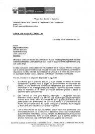 Nueva Declaración De Aduanas Vigente Desde El 15 De Enero De 2013