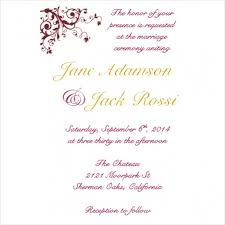 Free Rustic Wedding Invitation Template