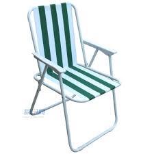 carrefour chaise pliante chaise pliante carrefour to photos chaise cing chaise pliante