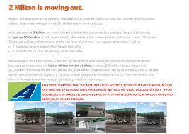 Milton RD Fuel Stop And Z Letter 17 Oct 2016 | ARFAI Group Facility Upgrades Pilot Flying J Travel Plaza 83 Diner York Pennsylvania 1311 142nd Ave Wayland Mi 49348 Dorr Exxon Truck Stop H Peabody Truck Stop Liberty Home Mineralwells West Virginia Menu Shower Diy Glass Shower Door Nearest With Showers Baby The Stops Here News Santa Fe Reporter Weight Watchers Roadquill Kenly 95 Truckstop Summer Meals Roc On Twitter Is Heating Up Free Near Me Best Image Kusaboshicom Teenage Prostitutes Working Indy Youtube