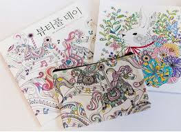 Beautiful Day Pouch Coloring Book Free Gift Color Your Own Fun Relax