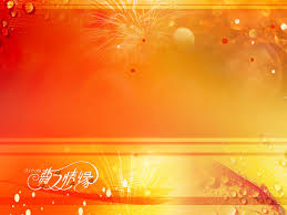 Wedding Background PSD Material Download