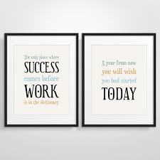 Office Decor Typography Posters Inspirational Quote Art Motivational