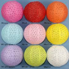 Including 1PC Paper Lantern AeProductgetSubject
