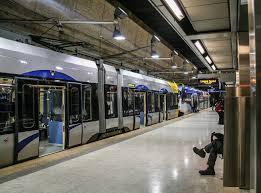 File Lindbergh Terminal Metro Blue Line LRT