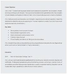 25 Designs Sample Resume High School Images