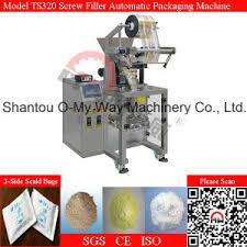 Coffee Powder Chilli Automatic Packing Machine