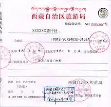 China Travel Visa L Tourist Visa Application