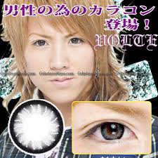 Cheap Prescription Colored Contacts Halloween by Man Grey Colored Contacts Pair H60 Grey 24 17 Order