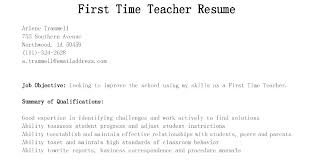 Resume Template First Job Students Sample