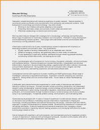 Profile Section Resume - Leon.seattlebaby.co Rumescvs References And Cover Letters Carson College Of Associate Producer Resume Samples Templates Visualcv The Best 2019 Food Service Resume Example Guide 6892199 7step Guide To Make Your Data Science Pop Springboard Blog How To Write An Insurance Tips Examples Staterequirement 910 Experience Section Examples Crystalrayorg Free You Can Download Quickly Novorsum Five Good Apps For Job Seekers Techrepublic Technical Skills Include Them On A