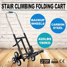 100 Hand Truck Stair Climber Portable Climbing Folding Cart Climb Moving Up To 420lb