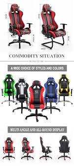The Customized Color Ergonomic Cheap Gaming Chair Racing Chair 2017 - Buy  Gaming Chair,Racing Office Chair,High-tech Office Chair Product On ... Top 10 Best Office Chairs In 2017 Buyers Guide Techlostuff For Back Pain 2019 Start Standing Gaming Chair 100 Pro Custom Fniture Leather Sports The 14 Of Gear Patrol How To Sit Correctly In An Gadget Review Computer 26 Handpicked Ewin Europe Champion Series Cpa Ergonomic Ergonomic Office Chair Insert For And Secretlab 20 Gaming Review Small Refinements Equal Amazoncom Respawn110 Racing Style Recling