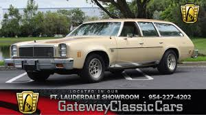 WAGON FOR SALE | Gateway Classic Cars Cars For Sale By Owner In Chicago Il Cargurus Craigslist Car And Trucks Phoenix Las Fresno By 1920 New Update Orange Best Image Truck Ford 4000 Tractor With Loader Il Houston Tx Interesting Model T Forum Scam Alert 2018 San Jose Janda Madison Of Vrimageco Cool Truck Craigslist Finds Page 110 The Garage