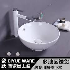keramik arbeitsplatte runde waschbecken bad kunst schüssel größe weiße waschbecken becken versand