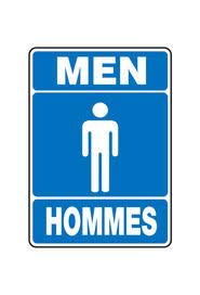 accessoires pour salles de toilettes produits sanitaires pour l