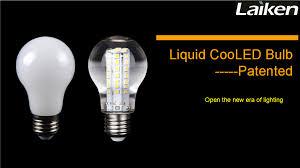 liquid cooled led bulb 360 liquid cooled bulb new liquid cooling
