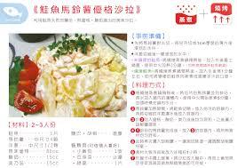 ier cuisine r ine page009 jpg