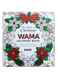 WAMATM Christmas Adult Coloring Book